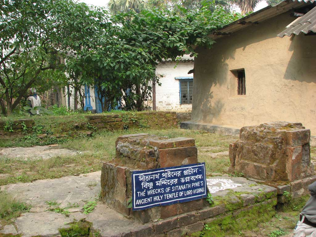 Sitanath Pyne's Temple